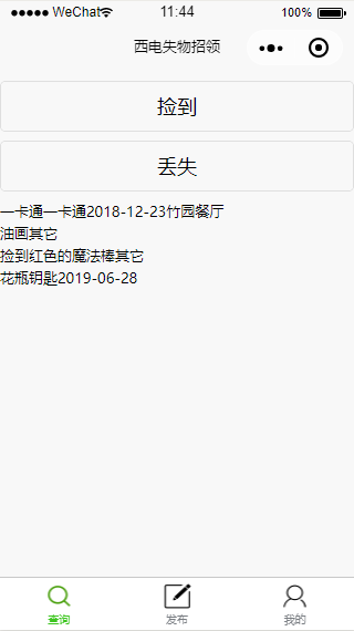find页面.png
