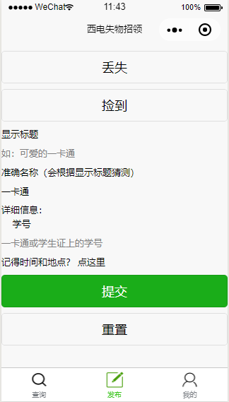 release页面.png