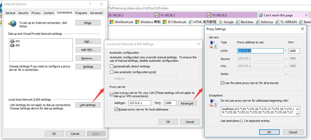 系统设置中的手动代理设置为127.0.0.1时IE中代理设置的变化.png
