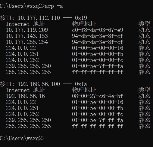 Windows查看ARP缓存表.png