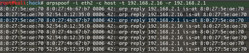 kali使用arpspoof工具发起ARP欺骗攻击.png