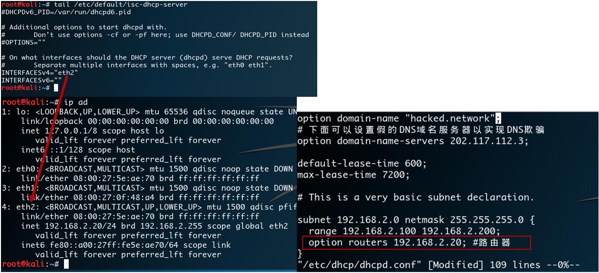 在kali上安装并配置DHCP服务.png