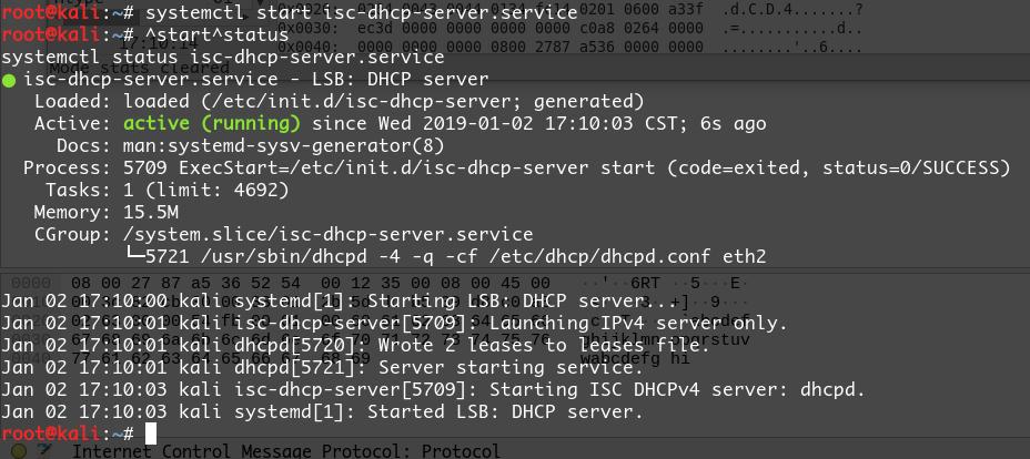 在kali中开启DHCP服务并确认.png