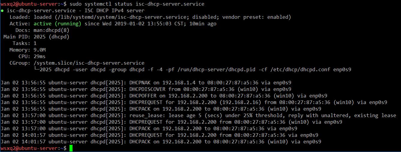 Ubunu-server查看DHCP服务状态.png