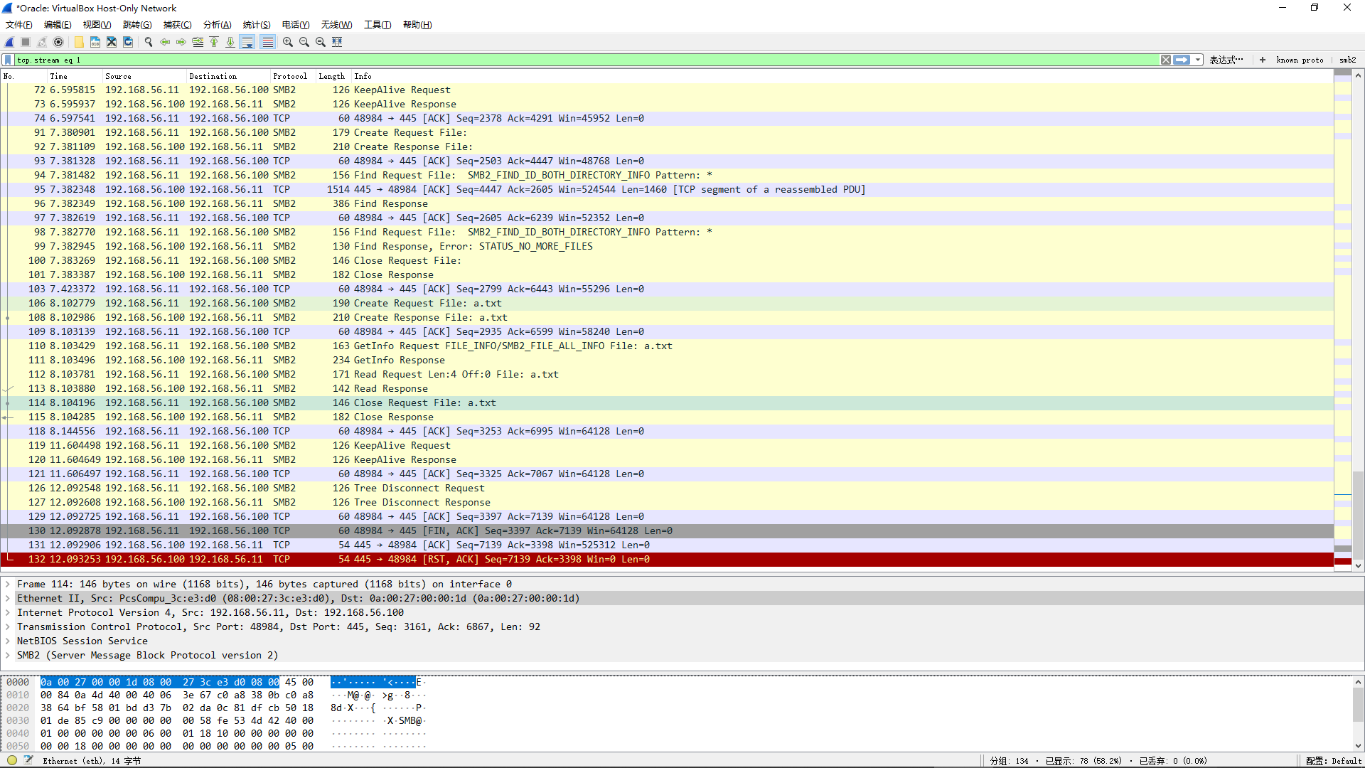 Wireshark对SMB访问过程抓包3.png