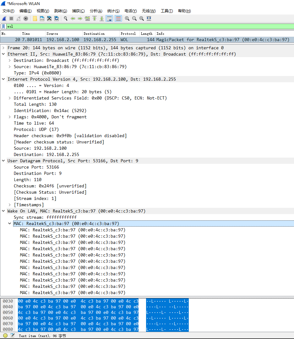 wol-wireshark.png